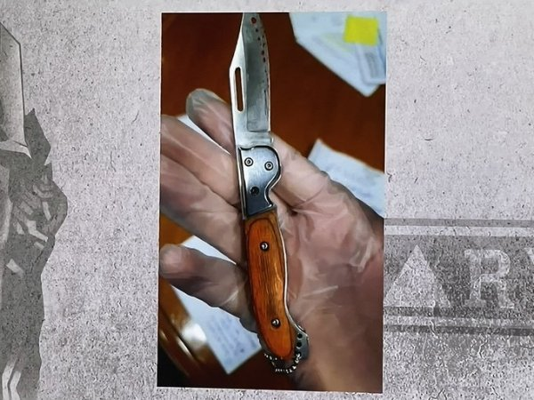 'bloodstained' knife